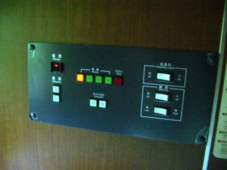 CIMG5892.JPG